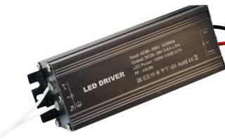 Как подобрать драйвер для светодиодной ленты?
