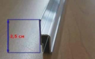 Сколько сантиметров съедает натяжной потолок?