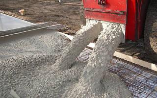 Сколько надо опгс на 1 куб бетона?