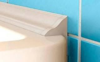 Как приклеить бордюр на ванну из пластика?