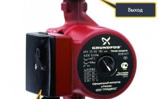 Как правильно ставить циркуляционный насос на отопление?