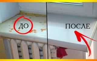 Как чистить пластиковые окна и подоконники?