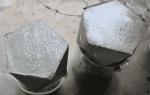 Сколько времени сохнет бетон в опалубке?