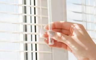 Как выбрать жалюзи на пластиковые окна?