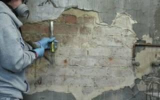 Как снять штукатурку с кирпичной стены?