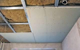 Как утеплить межэтажное перекрытие в частном доме?
