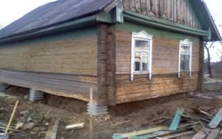 Как подлить фундамент под старый деревянный дом?