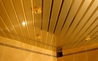 Как делать реечный потолок?