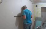 На что можно приклеить гипсокартон к стене?