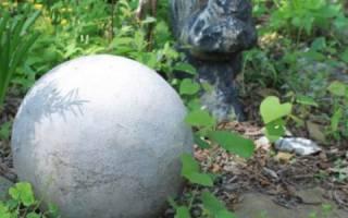 Как сделать шар из бетона своими руками?