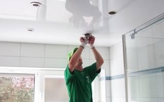 Как закрепить светильник на натяжном потолке?