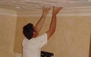 Как приклеить потолочную плитку на побеленный потолок?