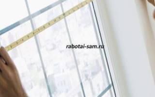 Как правильно монтировать пластиковые окна?