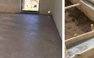 Высыхание бетона сколько ждать?