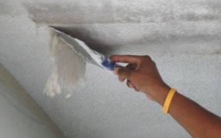 Как снять побелку с потолка?
