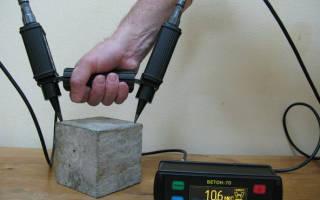 Сколько лет набирает прочность бетон?