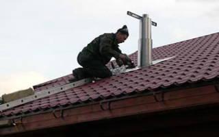 Как установить трубу на крыше из профнастила?