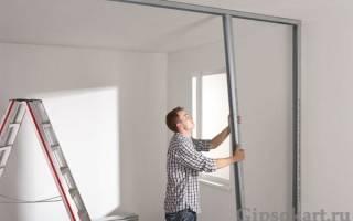 Как установить перегородку из гипсокартона с дверью?