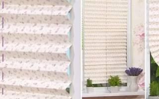 Как сделать из обоев жалюзи на окна?