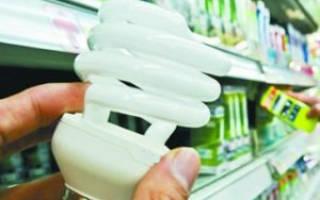 Лопнула энергосберегающая лампочка что делать?