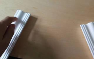 Как отрезать потолочный плинтус без стусла?