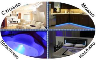 Как правильно установить светодиодную ленту на потолок?
