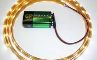 Как запитать светодиодную ленту от батареек?