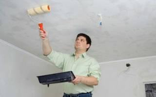 Как покрыть потолок водоэмульсионной краской?
