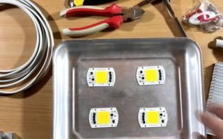 Как сделать светодиодный прожектор своими руками?